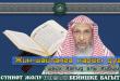 Рукъя шейх Халид Хибши