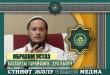 #2 Куран жана сүннөттүн негизинде балдарды тарбиялоо, 2 бөлүк