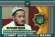 #1 Куран жана сүннөттүн негизинде балдарды тарбиялоо, кириш сөз.